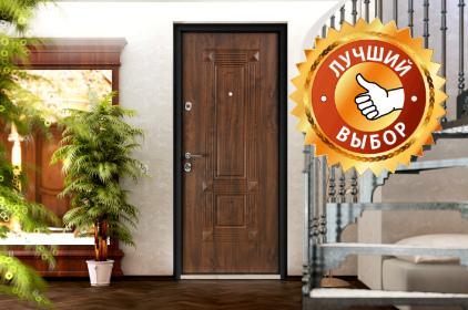 Трёхконтурные двери