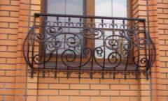 Балкон 9