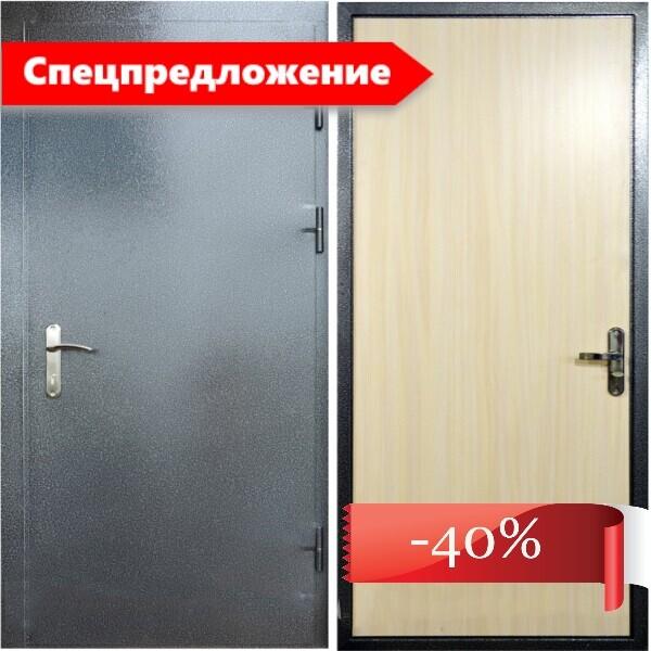 АКЦИЯ! Дверь порошковое напыление и ламинат  арт. л-1