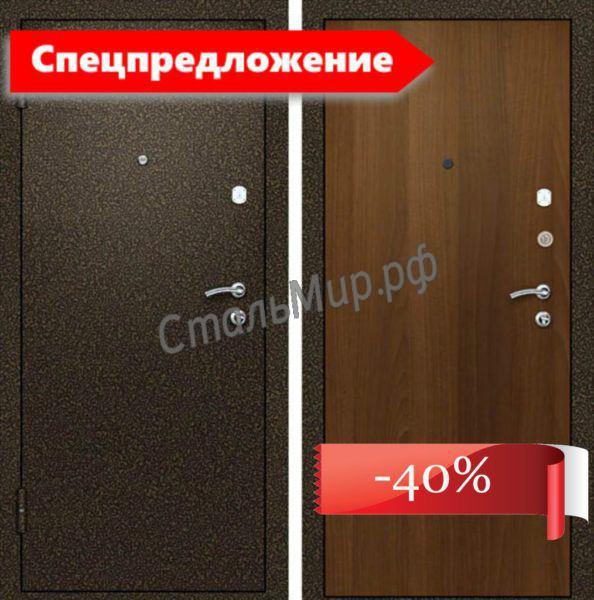 АКЦИЯ! Дверь порошковое напыление и ламинат арт.двк-27