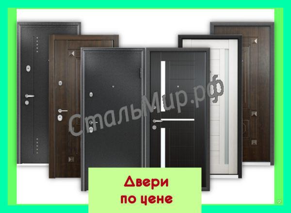 Двери по цене