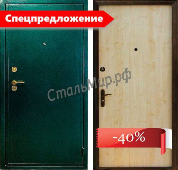 АКЦИЯ! Дверь порошковое напыление и ламинат арт. л-9