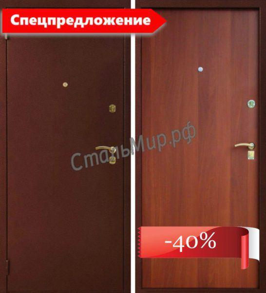 АКЦИЯ! Дверь порошковое напыление и ламинат арт. пн-14