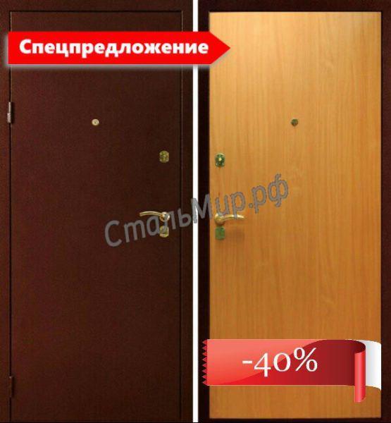 АКЦИЯ! Дверь порошковое напыление и ламинат арт. л-13